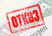 touristart_visa4